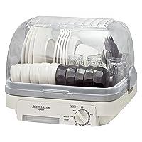 [山善] 食器乾燥器 (5人分) 120分 タイマー付き ライトグレー (自然対流式) (抗菌/防カビ) YD-180…