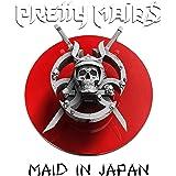 Maid in Japan.. -CD+DVD-