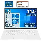 【MS Office搭載】LG ノートパソコン gram 999g/バッテリー最大37時間/Core i5/14インチ WUXGA(1920×1200)/メモリ 8GB/SSD 512GB/Thunderbolt4/ホワイト/14Z90P-KA54J