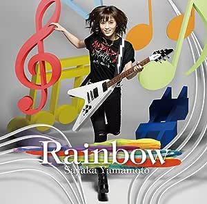 【Amazon.co.jp限定】Rainbow(通常盤)(アザージャケット付)