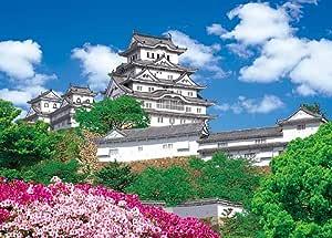 3000ピース ジグソーパズル 究極 パズルの達人 壮麗なる姫路城 スモールピース(73x102cm)