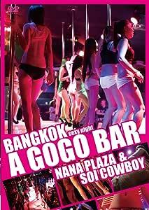 BANGKOK SEXY NIGHT A GOGO [DVD]