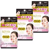 【Amazon.co.jp限定】 Bifesta(ビフェスタ) クレンジングシート パーフェクトクリア セット 46枚×3個