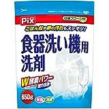 ピクス 食器洗い機専用洗剤 W酵素パワー 計量スプーン付 650g(約144回分)