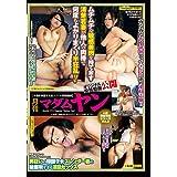 月刊マダムヤンVol.2 [DVD]