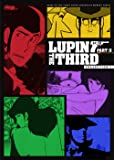 Lupin the 3rd: Series 2 Box 1 [DVD] [Import]
