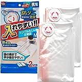 レック 入れやすい 防ダニ ふとん圧縮袋 Mサイズ 2枚入 (自動ロック式) シングル布団用 H00088