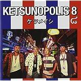 KETSUNOPOLIS 8 (ALBUM+DVD)