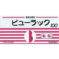 【第2類医薬品】ビューラックA 100錠