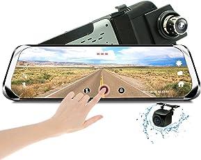 ドライブレコーダー 9.88インチルームミラー型ドライブレコーダー デジタルインナーミラー バックカメラ付属で2カメラ 前方後方同時録画できる バックカメラ連動 リアカメラミラー バックビューモニター タッチパネルIPS液晶 1080PフルHD 170度広角・150°水平角 ループ録画 常時録画 衝撃録画 駐車監視 WDR LED信号機対応 取付簡単 PORMIDO 日本語説明書 36ヶ月保証