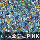 Sakura Flamingo Audiography-PINK-