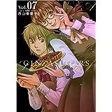 GINZA SUGARS Vol.07 (まんが王国コミックス)