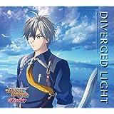 DIVERGED LIGHT(通常盤)