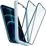 Spigen AlignMaster 全面保護 ガラスフィルム iPhone 12 Pro Max 用 ガイド枠付き iPhone12Pro Max 用 保護 フィルム フルカバー 2枚入