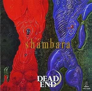 shambara[+2]