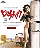 ヒッチハイク [Blu-ray]