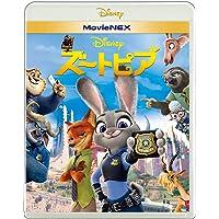 ズートピア MovieNEX [ブルーレイ+DVD+デジタルコピー(クラウド対応)+MovieNEXワールド] [Blu…