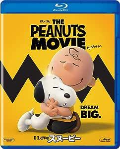 I LOVE スヌーピー THE PEANUTS MOVIE [AmazonDVDコレクション] [Blu-ray]