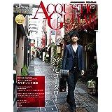 アコースティック・ギター・マガジン (ACOUSTIC GUITAR MAGAZINE) 2012年 06月号 2012 SPRING ISSUE Vol.52 (CD付き) [雑誌]