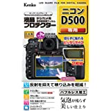Kenko 液晶保護フィルム 液晶プロテクター Nikon D500用 フラストレーションフリーパッケージ(FFP) K…