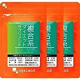 【Amazon.co.jp限定】オーガランド[ogaland] 複合系ダイエットサプリメント [270粒/約3ヶ月分 ] L-オルニチン 難消化性デキストリン