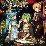 from Neverland ~Best of Nem~
