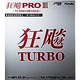 ニッタク(Nittaku) 卓球 ラバー キョウヒョウ プロ3 TURBO ORANGE 裏ソフト 粘着性 NR-8721(スピン)
