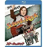 スクール・オブ・ロック [Blu-ray]