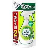 ファブリーズ 消臭スプレー 布用 W除菌 緑茶成分入り 詰め替え 特大 640mL