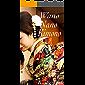 Wano-Nano-Kimono: Kyoto Japanes Wedding (English Edition)