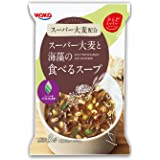 からだスマイルプロジェクト スーパー大麦と海藻の食べるスープ 9.6g×5個