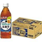 ダイドードリンコ 大人のカロリミット 烏龍茶プラス 500ml ×24本 機能性表示食品