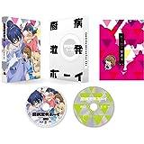 厨病激発ボーイ Vol.3 [Blu-ray]