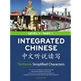 Integrated Chinese: Simplified Characters Textbook, Level 1, Part 1