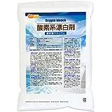酸素系漂白剤 5kg(過炭酸ナトリウム)漂白 凄い破壊力!洗濯槽クリーナー [02] NICHIGA(ニチガ)