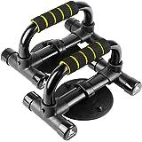 NAKO プッシュアップバー 腕立て伏せ シットアップ 吸盤 筋肉トレーニング ダイエット 金属製 2個セット