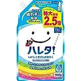 【大容量】トップ ハレタ 部屋干し 洗剤 蛍光剤無配合 洗濯洗剤 液体 詰め替え 特大900g