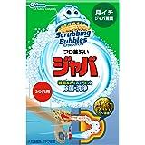スクラビングバブル 風呂釜洗浄剤 ジャバ 2つ穴用 120g