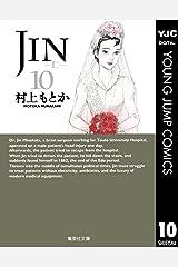 JIN―仁― 10 (ヤングジャンプコミックスDIGITAL) Kindle版
