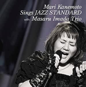 Mari Kanemoto Sings JAZZ STANDARD with Masaru Imada Trio