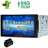 カーナビ 2din XTRONS Android 9.0 搭載 7インチ 車載PC アップグレード版 カーオーディオ 4GB+64GB 8コア Bluetooth Wifi 4G Google Map GPS ミラーリング OBD2 DVR USB SD入出力 1年保証 (TBX709L)