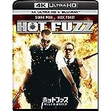 ホットファズ -俺たちスーパーポリスメン!- 4K Ultra HD+ブルーレイ[4K ULTRA HD + Blu-ray]