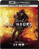 13時間 ベンガジの秘密の兵士 4K Ultra HD+ブルーレイ[4K ULTRA HD + Blu-ray]