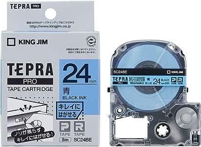 キングジム テープカートリッジ テプラPRO キレイにはがせるラベル 24mm 青 SC24BE