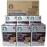 スターバックス オリガミドリップコーヒー カフェベロナ 6個