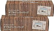 [Amazon限定ブランド]  Kuras ダブルジッパーバッグ Mサイズ(マチ付き) 65枚×2個パック