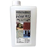 お掃除ソムリエ 石材・コンクリート・レンガ用コーティング剤 i-coat WQ (1000ml)