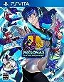 ペルソナ3 ダンシング・ムーンナイト - PSVita