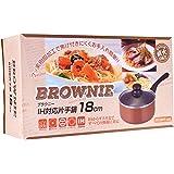 Kohbec Brownie Non-Stick Saucepan With Glass Lid 18cm