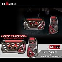 カーメイト 車用 ペダルセット RAZO GT SPEC AT-SS RED RP109RE